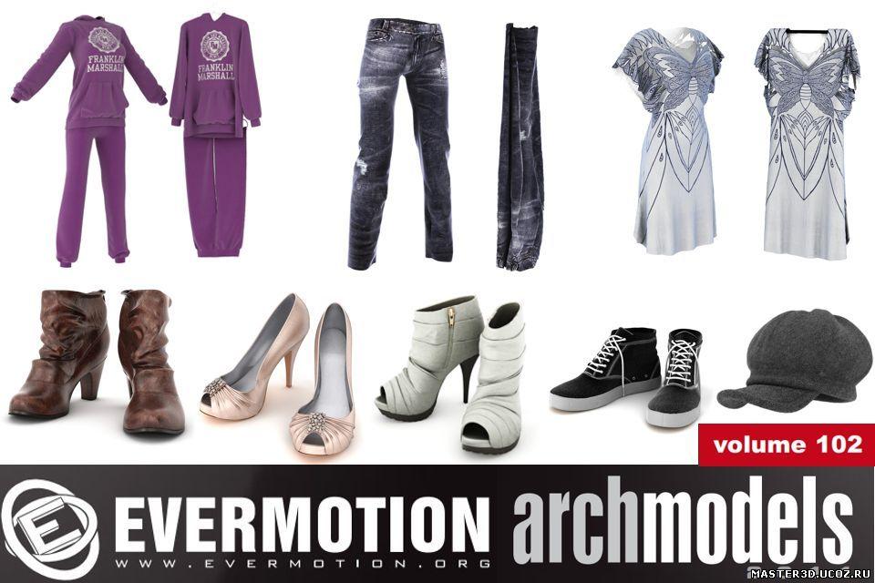 47969fc8af31 Сборник содержит модели одежды, обуви, шапок, ковров и шкафов, все с  текстурами, шейдерами и материалами